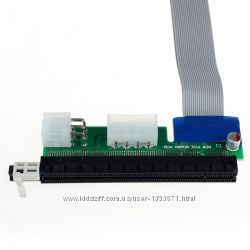 Райзер-переходник PCI-E 1x-16х  С ПИТАНИЕМ Molex 4 pin 6 pin