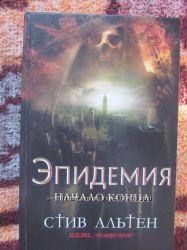 Книги релігійна тематика