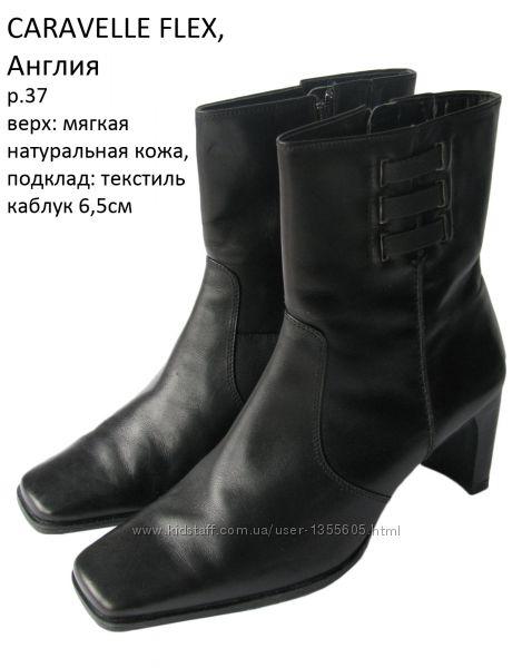 обувь р.37