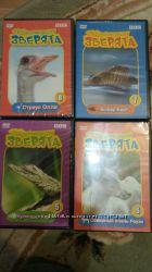 DVD коллекция док. фильмов о животных для детей - лицензия ВВС