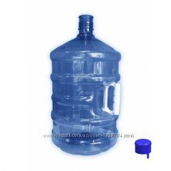 Бутыль для воды с ручкой 19 литров 18. 9 новый