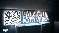 Наружная реклама, объемные буквы, вывеска, логотип под заказ