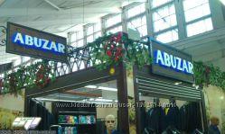 Наружная реклама, вывеска, логотип, объемные буквы с подсветкой под заказ