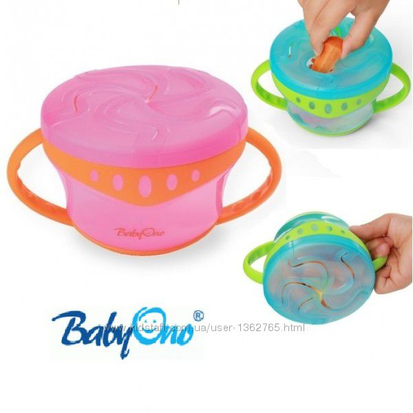 Чашка с ручками непросыпайка невысыпайка для снеков Baby Ono