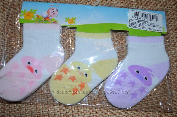 Набор новых носочков малышке стопа 10 см