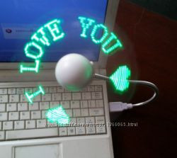 USB-вентилятор Word green с програмируемой LED надписью, бегущая строка