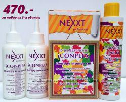 Набор Система защиты волос Nexxt Iconplex 1-3 уровень 2х125 200 мл