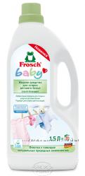 Жидкое средство для стирки детского белья Baby Frosch Фрош