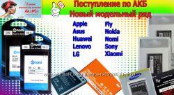 Аккумуляторы Bravis Solo, Lenovo, iPhone, HTC, Fly, LG, Nokia, Samsung 100