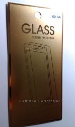 Защитное стекло для Microsoft Lumia 640, 640XL