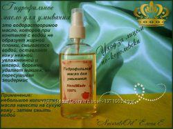 Гидрофильное масло для умывания Масса  100, 200 грамм