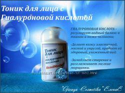 Тоник для лица с Гиалуроновой кислотой Масса 100 грамм