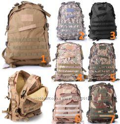 Рюкзак тактический Bulat 7 цветов