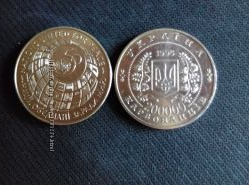 продам юбилейную монету Украины