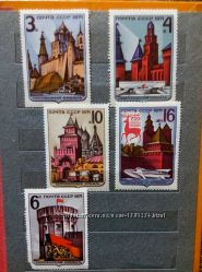 Продам марку 1971 года. СССР. Историко-архитектурные памятники России