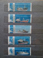 Продам марки СССР. 1967. Рыболовный флот - 5 марок.