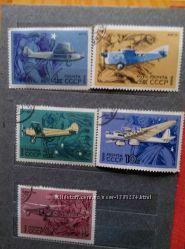Продам марки СССР. 1969 год  Развитие гражданской авиации