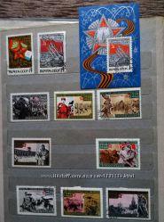 Породам марки СССР. 1968. Советские вооруженные силы