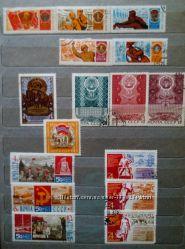Продам марки СССР.  50 лет ВЛКСМ, 50 летсовет. республикам. 1967-1974.