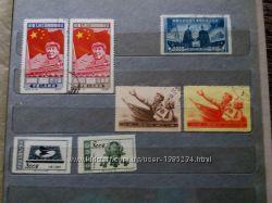 Продам марки КНР. --1949-1954 гг .