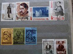 Продам марки СССР. Шота Руставели. 1966 г.