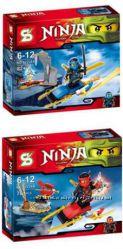 Конструктор SY226 Ninja, ниндзяго, ниндзя, NINJA, Кай, Джей