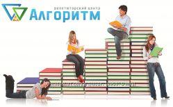 Репетиторы для студентов. Контрольные курсовые. Высшая математика.