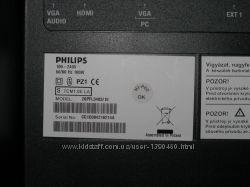 Телевізор Philips 26PFL3403, як новий В наявності інші ТВ