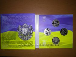 Набор юбилейных монет Украины 25 років незалежності України
