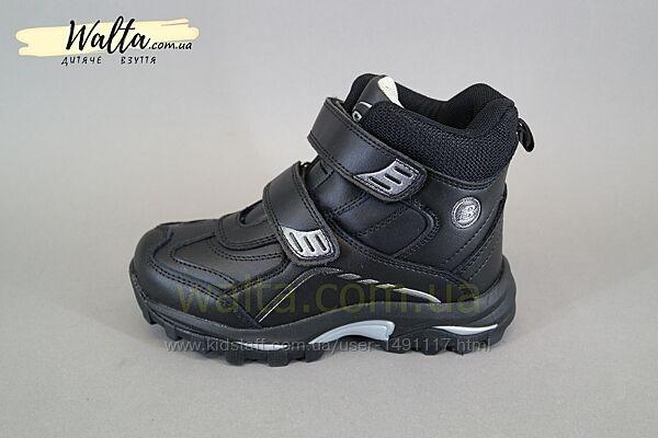 31-36р Bona Бона зимние кожаные ботинки сапожки мальчику черные в школу кож