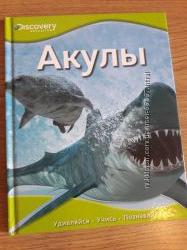 Книги о животных. С окошками и 3д-фото. Больш. выбо