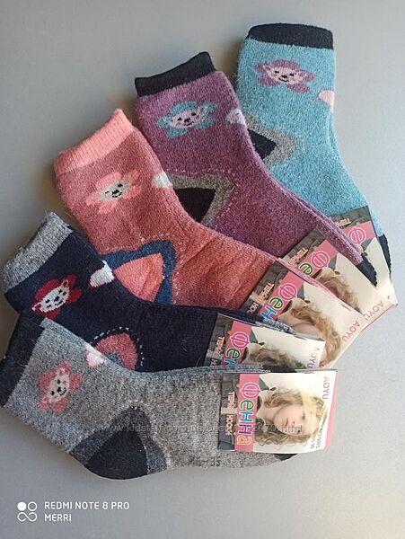 Термо носки з плотною махрою р20-24  25-28   і 29-32
