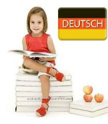 Немецкий с нуля для детей и взрослых